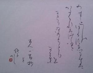 20150109_110018_3_2