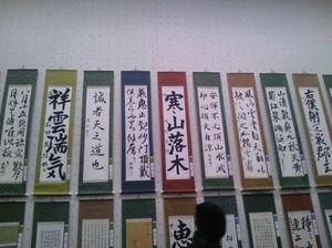 20150109_110421